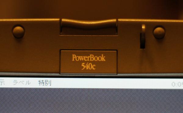 DSC00002_pb540c.jpg